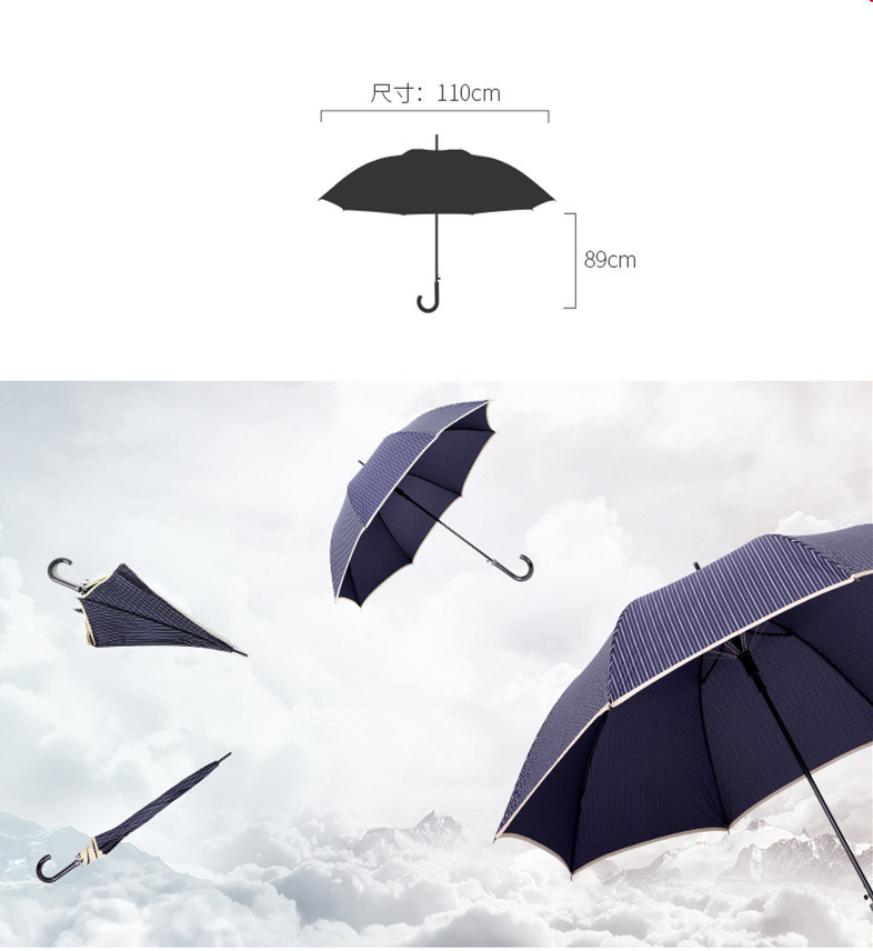Double Hook Line Straight Umbrella