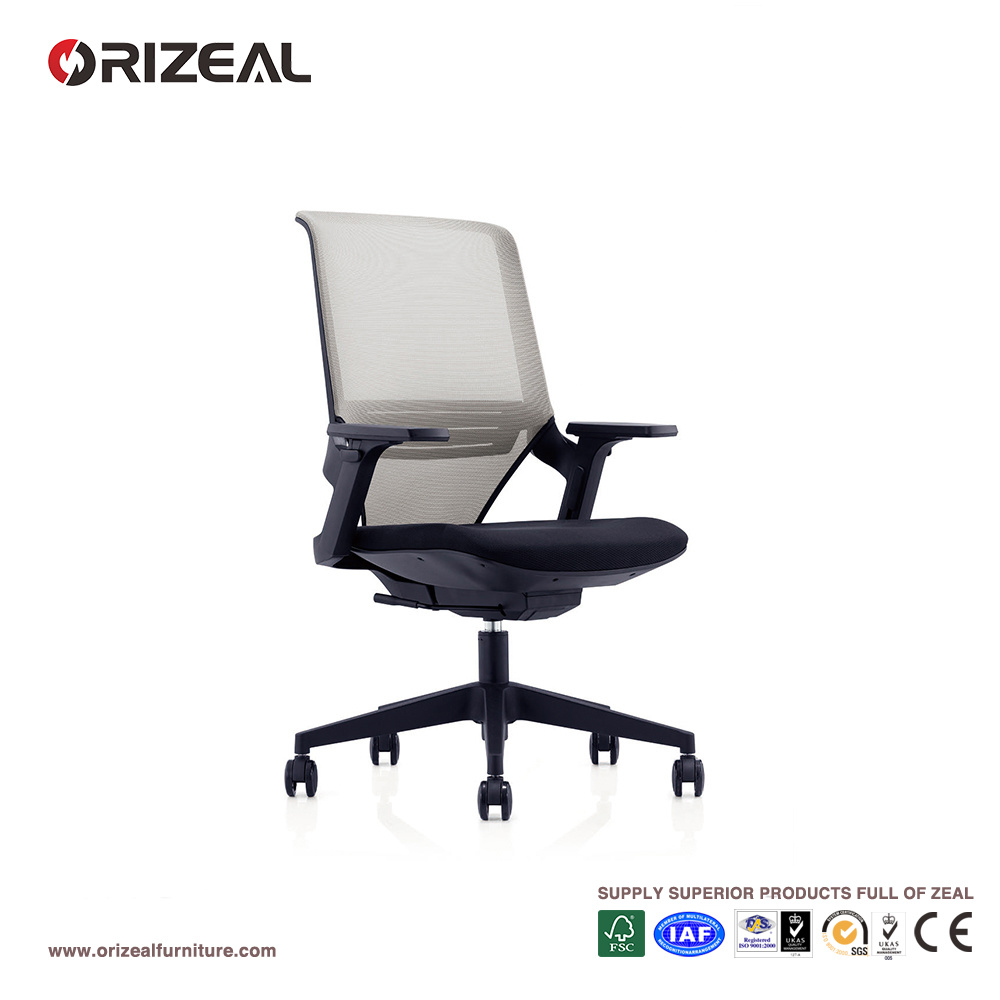 Orizeal Modern Design Office Ergonomic Swivel Computer Desk Chair (OZ-OCM032B)
