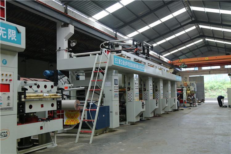 Napkin, Aluminum Foil, Paper Gravure Printing Machine