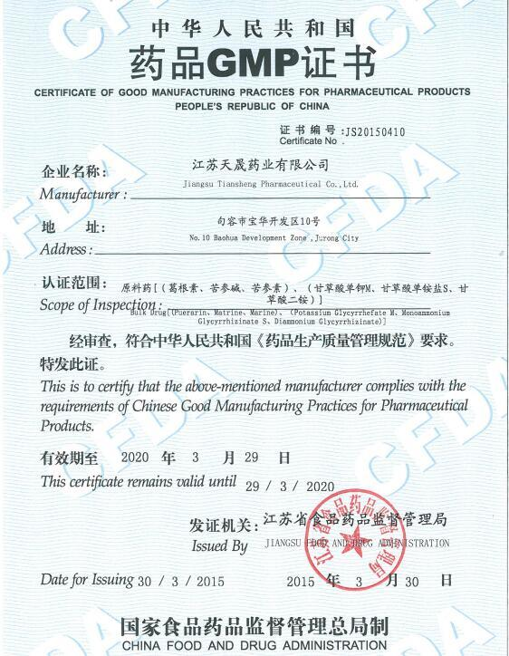 GMP Manufacture Natural Plant Extract API Monoammonium Glycyrrhizinate