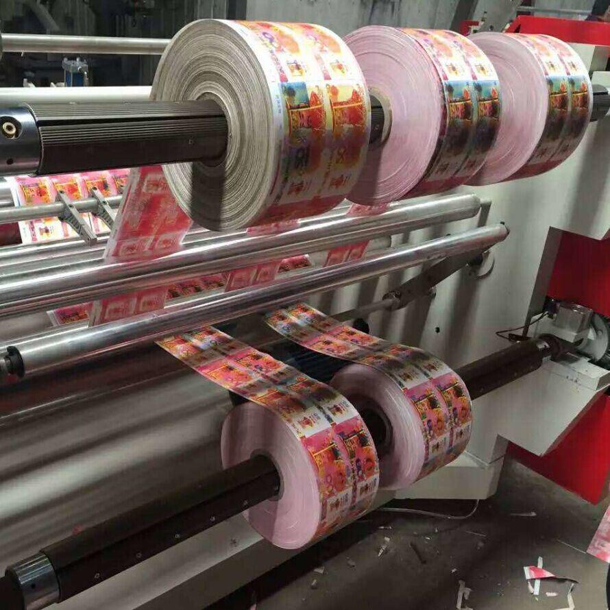 Horizontal Type Plastic Film Sliting Machine of Slitting and Rewinding Machine