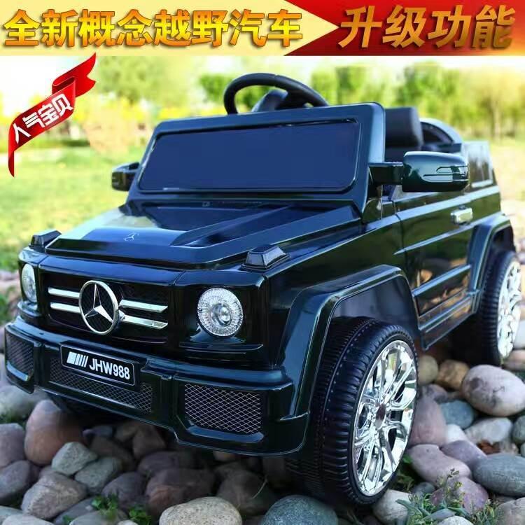 Children Toys Car Battery Power Wheels Kids Car (HC-0082)