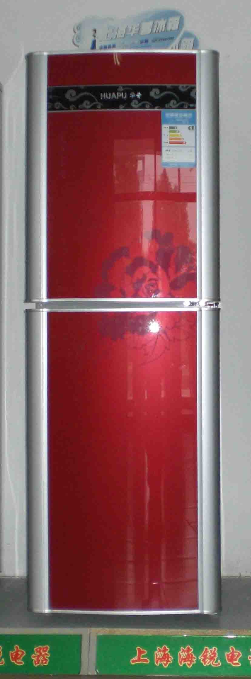 Door Energy Saver : China l glass doors refrigerators energy saving