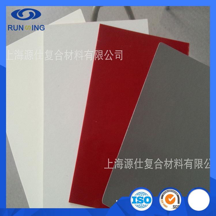 UV Colored China Fiberglass 2mm FRP Sheet