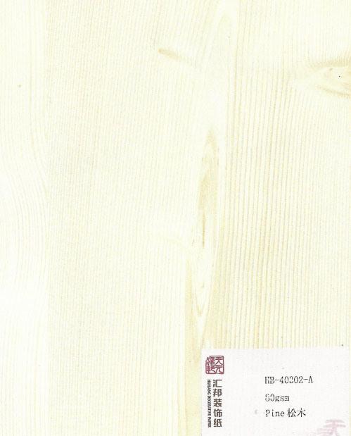 Pine (HB-40302-A)