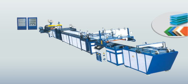 How exactly to configure your XPS production line XPS-Foamed-Head-Preservation-Board-Extrusion-Production-Line