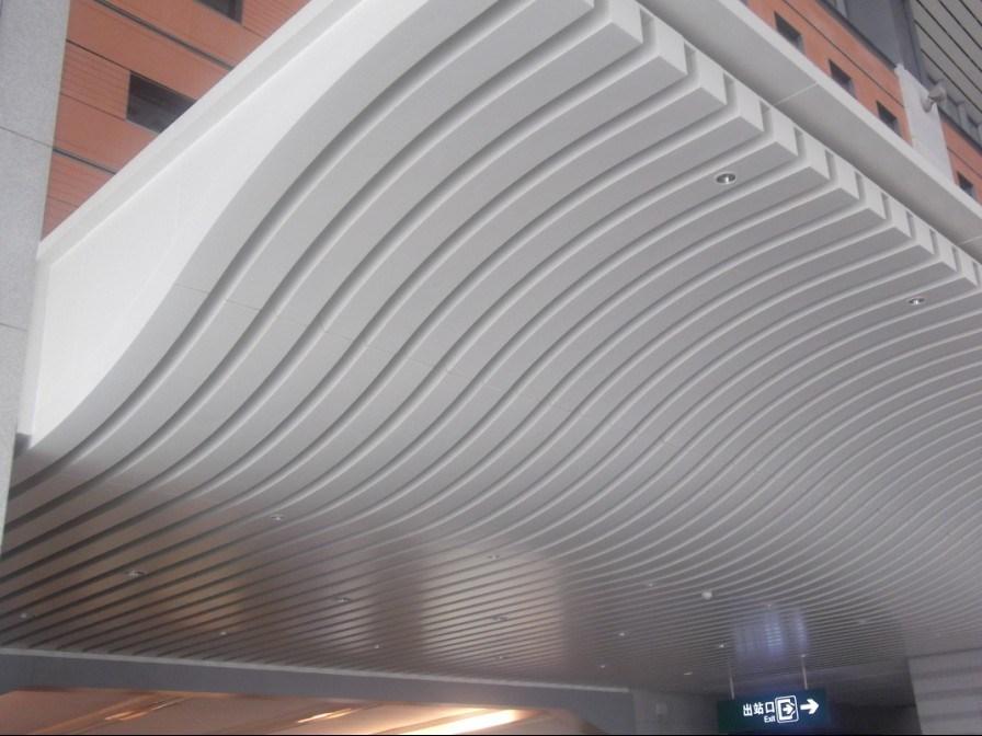 China exterior aluminum curved ceiling design china for Exterior ceiling design