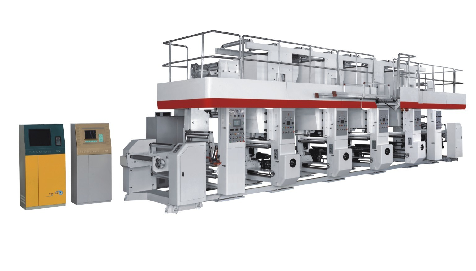 Automatic Rotogravure Printing Machinery (QDASY-A)