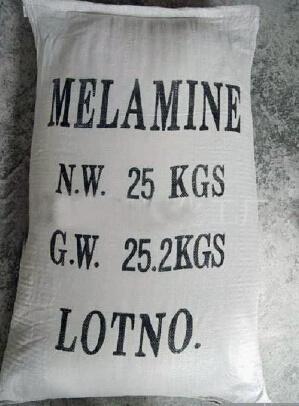Melamine/ Cyanuramide