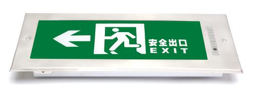 Exit Light (HK-206)