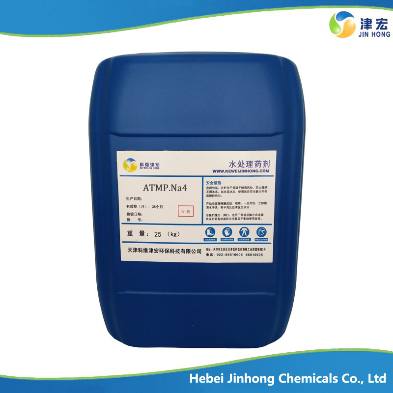 ATMP. Na4, Water Treatment Chemicals, Scale Inhibitor