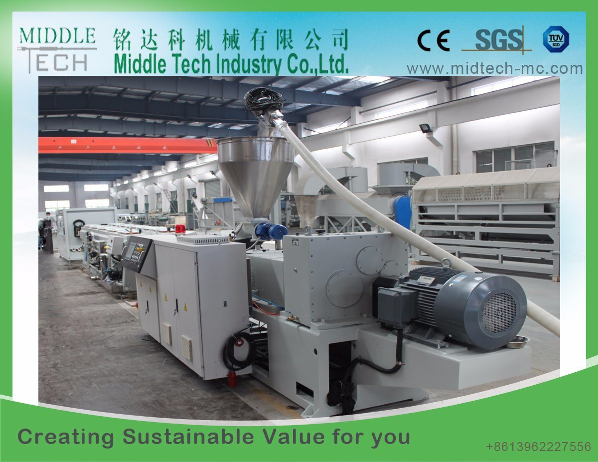 (China wholesale price) High Speed PVC Dual Water Pipe Extruder Machine