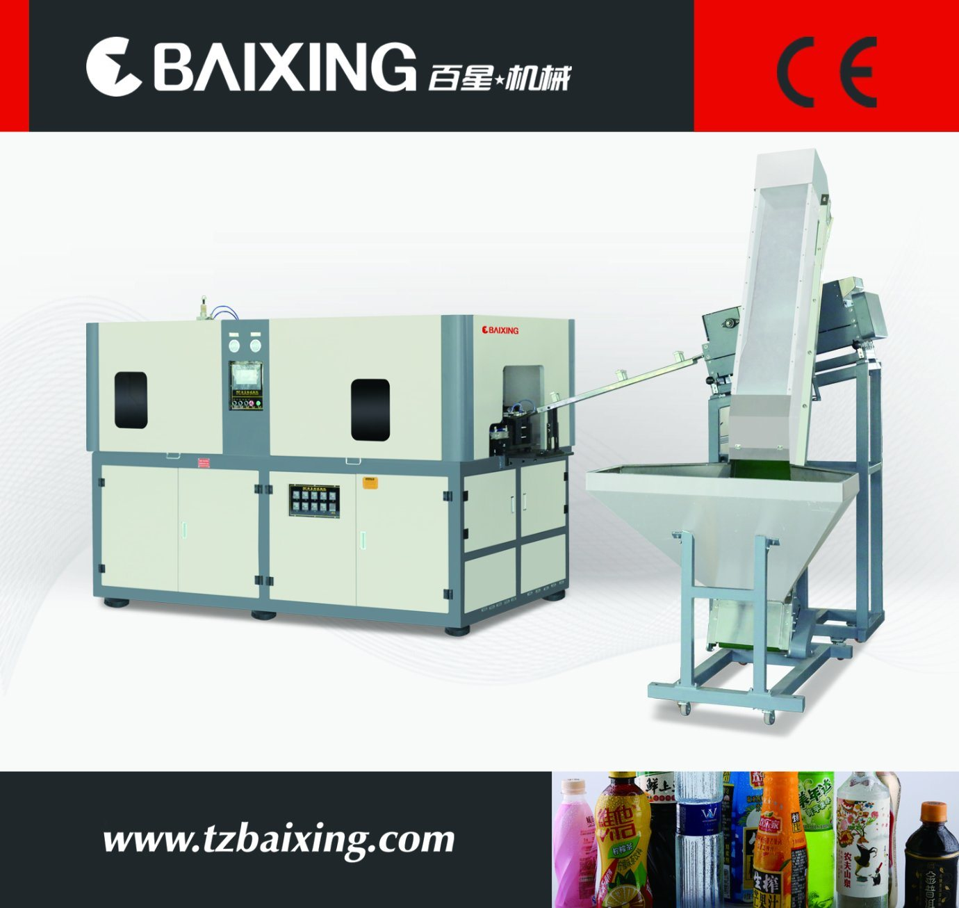 Automatic Blow Molding Machine BX-S2-A