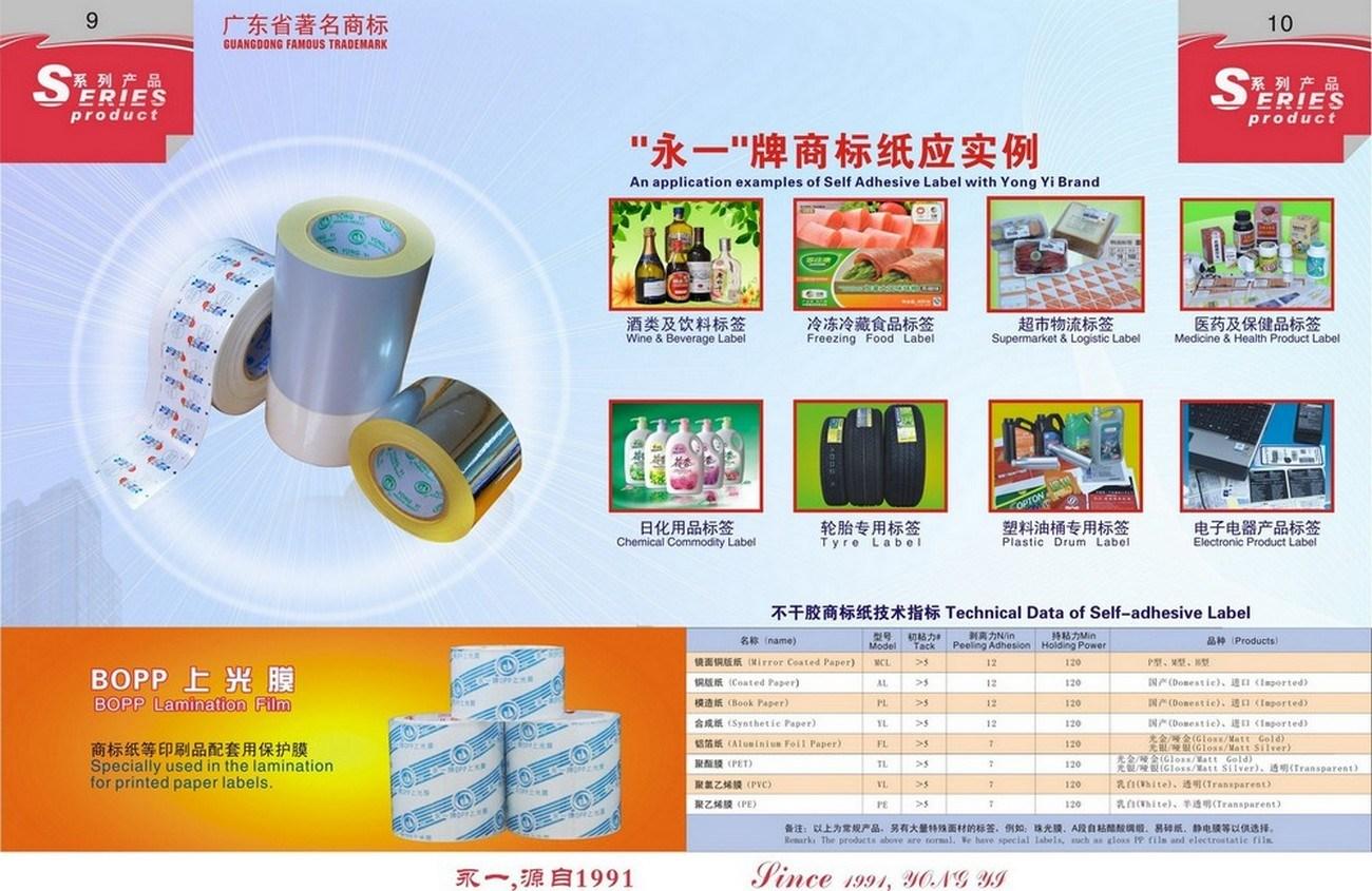 Self Adhesive PVC Label Material