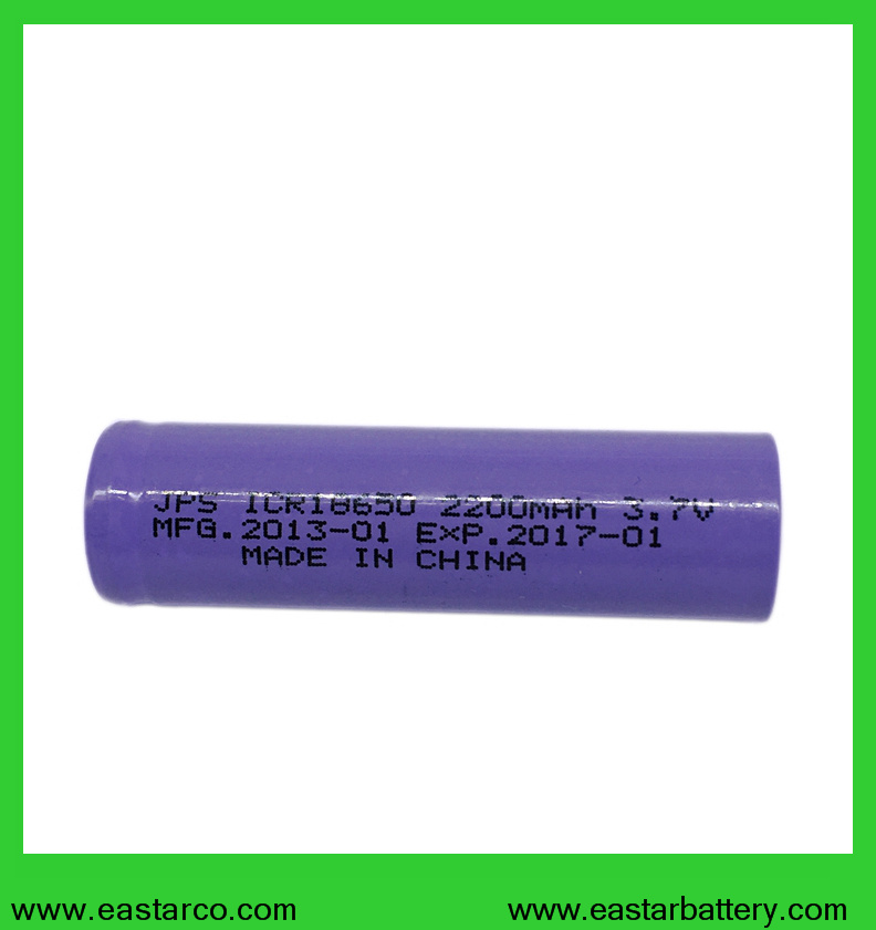 Rechargeable 18650 3.7V 2200mAh Li Ion Battery with Ce Certificated