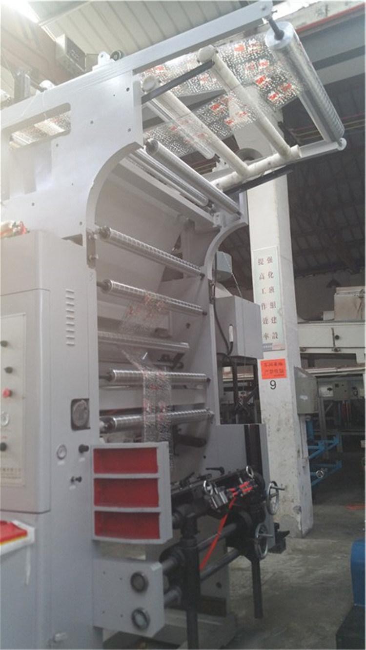 Automatic PVC Shrink Label Gravure Printing Machine
