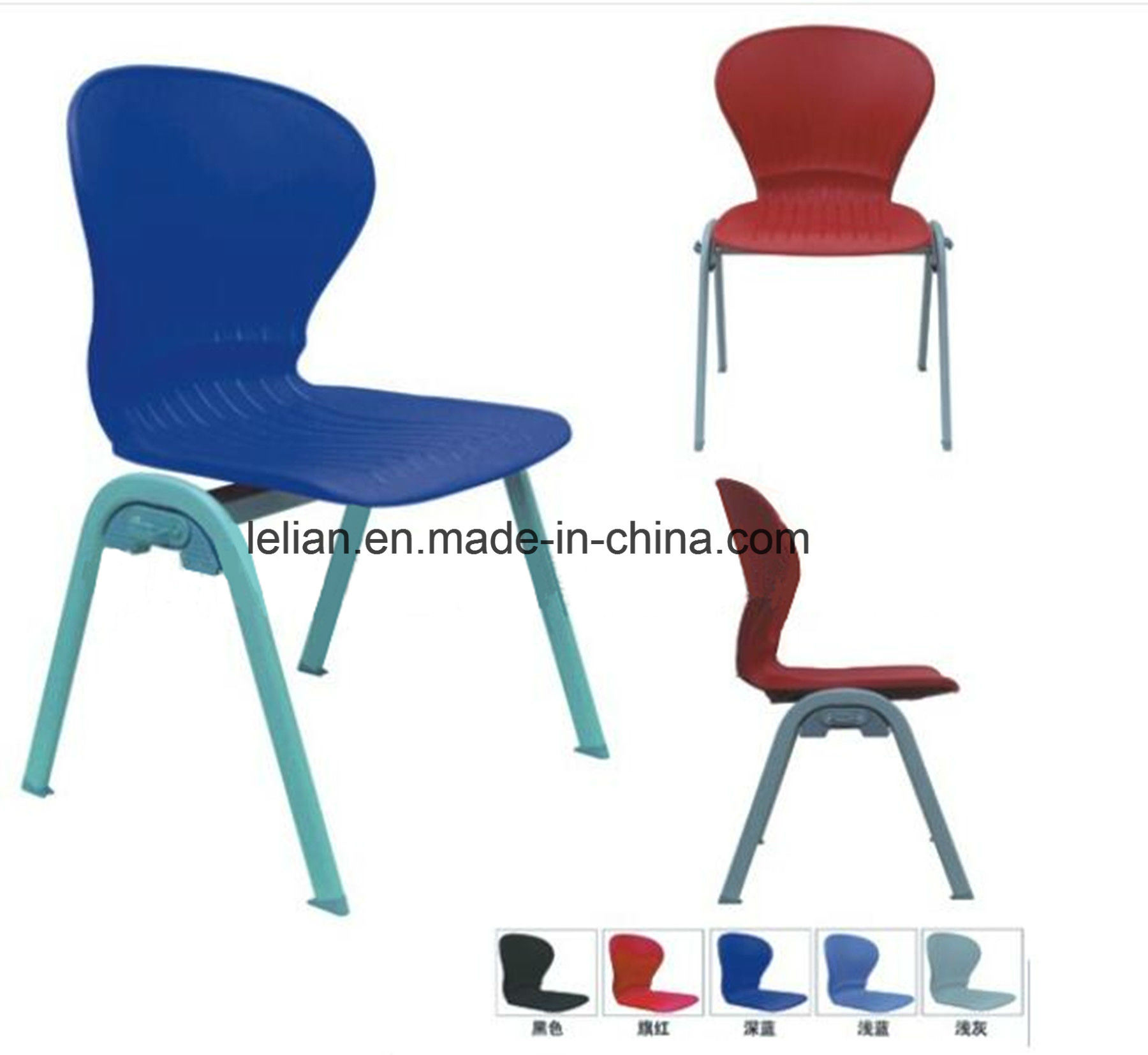 Hercules Series 551 Lb. Capacity Blue Stack Chair (LL-0008)