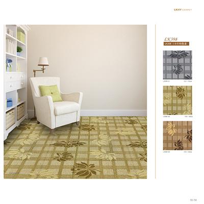 Polypropylene Joint Stock Stereotypes Carpet