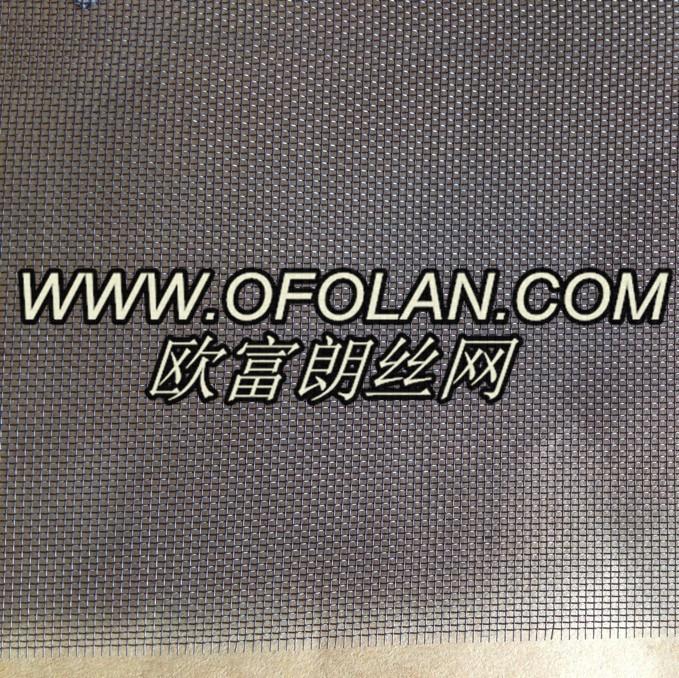 20 30 40 80 100 150 Mesh Tungsten Weaving Screen Stock