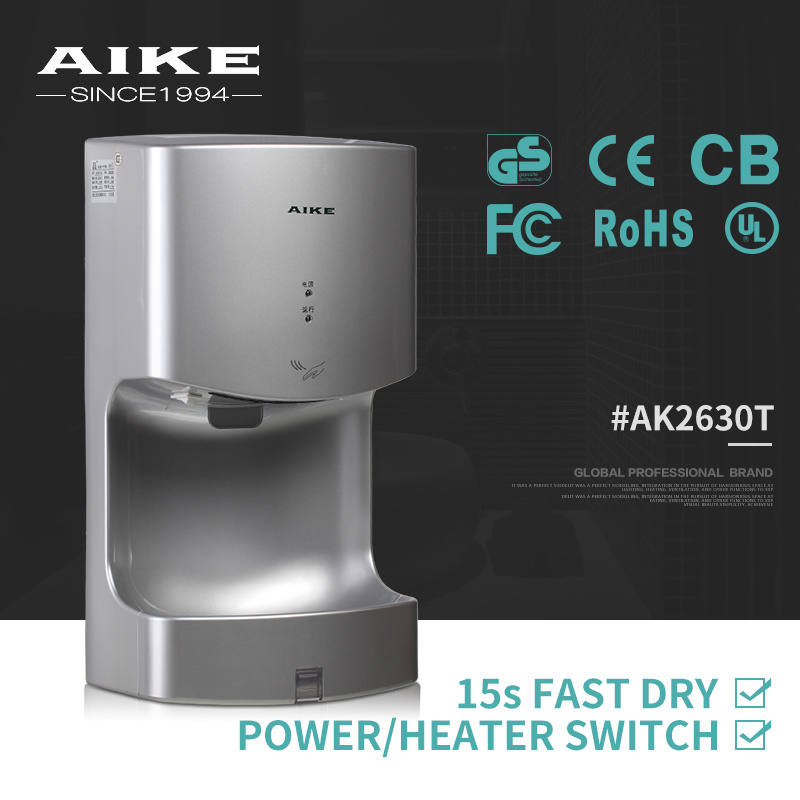 AK2630T Commercial Restroom Bathroom Toilet Electric High Speed Automatic Air Hand Dryer