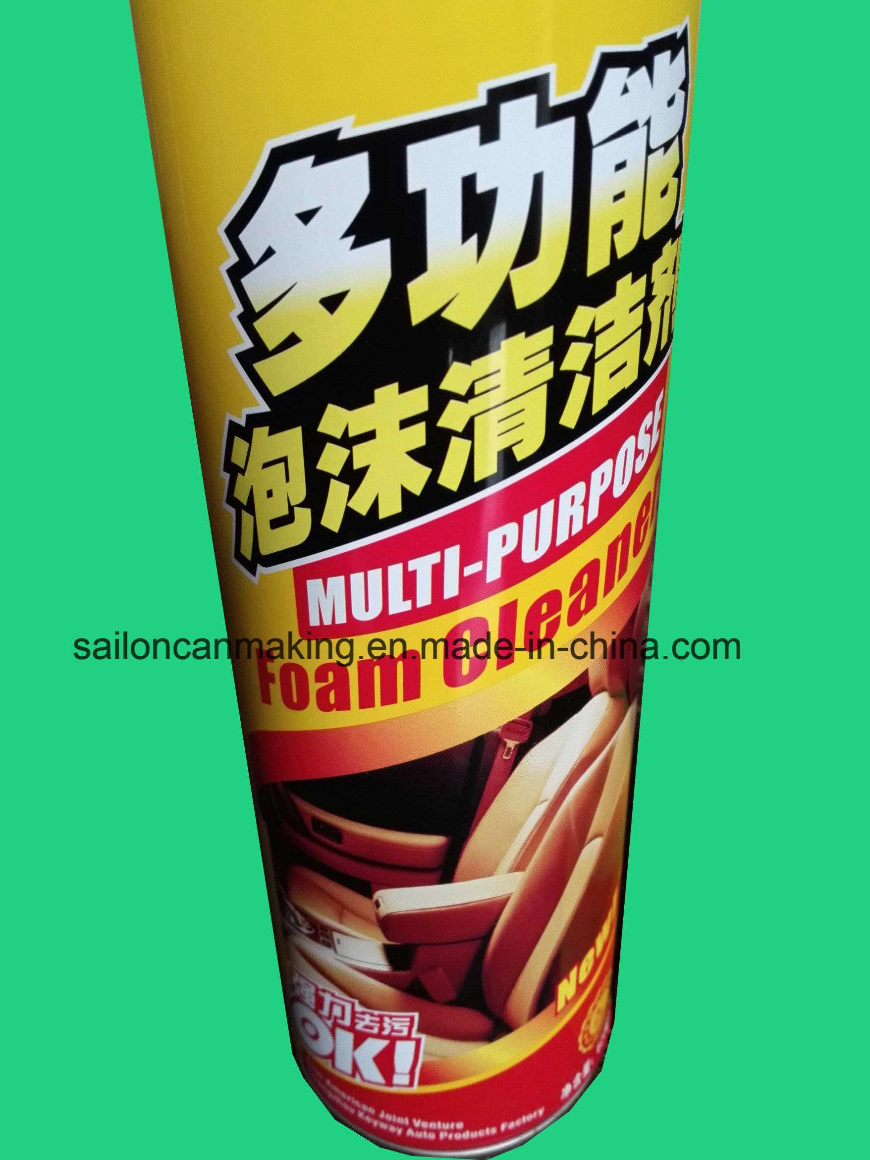 Aerosol Cans for Functional Foam Cleaner