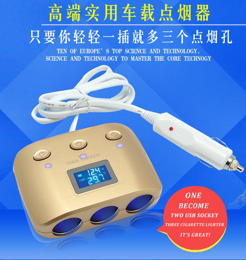 3in 1 Cigarette Lighter Power Adapter Socket Splitter 3.1A 12V-24V USB Car Charger for iPhone iPad Smartphone Car Kits
