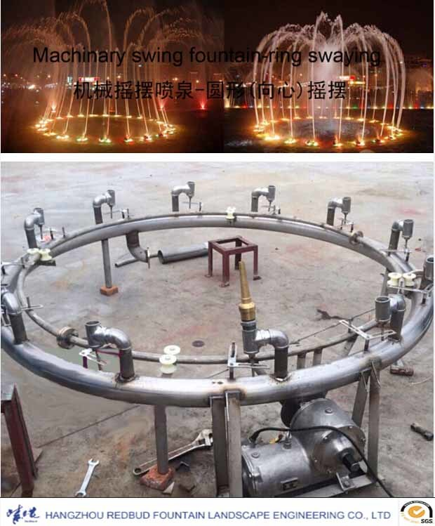 Mechanical Swing Fountain-Ring Swaying