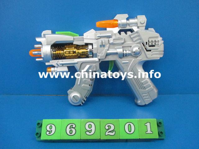EVA Flying Soft Plastic Bullet Gun Educational Toy (559258)