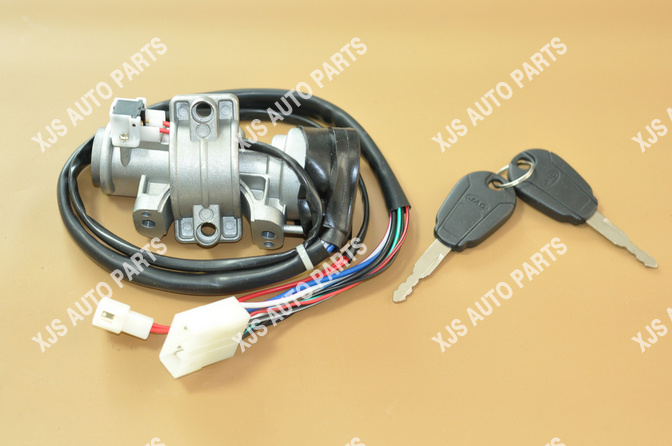 JAC Bus Hfc6908h3 Ignition Switch with Keys Jk491