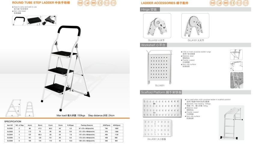 Round Tube Step Ladder and Ladder Accessories