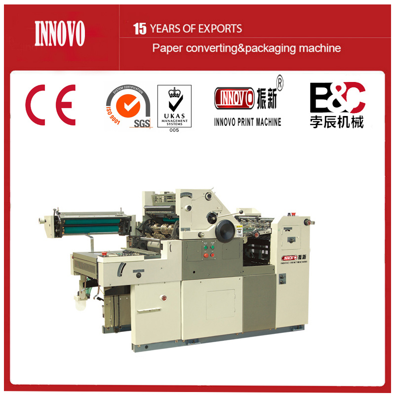 Paper Offset Printing Machine with Number