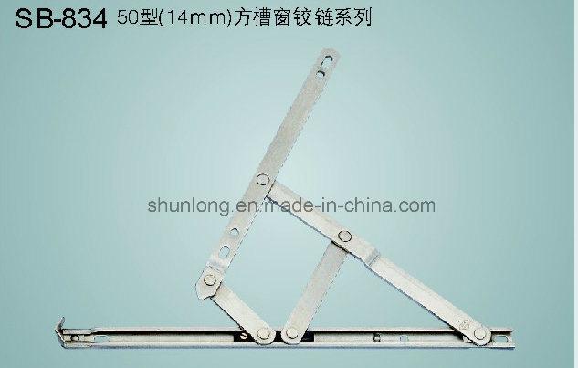Stainless Steel Modern Window Stay/Hinge (SB-834)
