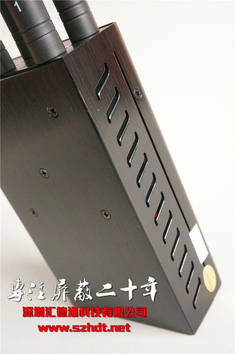 Free Shipping 6-CH Portable Cell Phone Signal Jammer