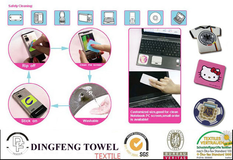 2016 Fashion Microfiber Sticky Screen Cleaner