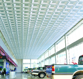 #-Shaped Combined Ceiling Series