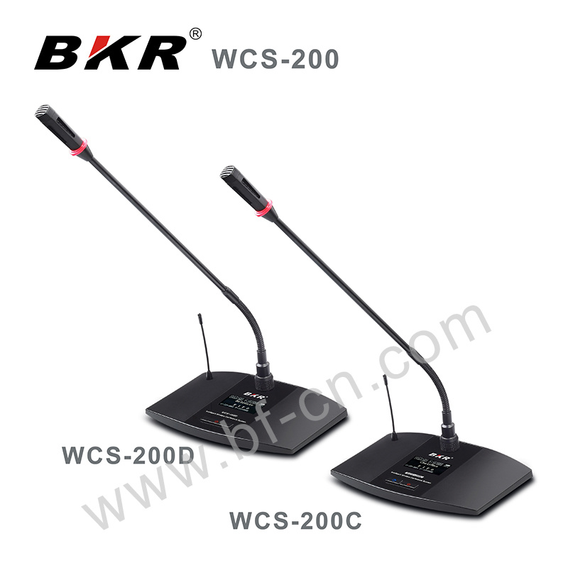 Wcs-200 Digital Wireless Conference System