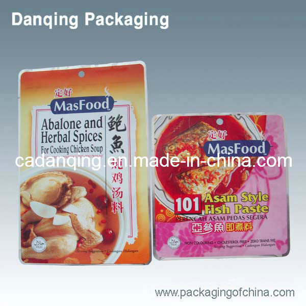 Guangdong Printing Food Packaging, Food Bags, 3 Sides Seal Packaging (DQ212)