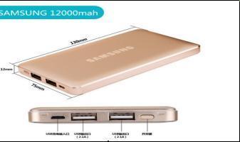 for Samsung 12000mAh Power Bank