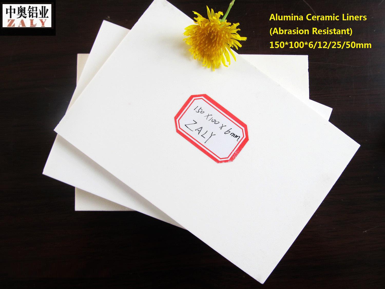 92%/95% High Alumina Ceramic Tiles