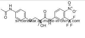Oral Powders Sarms Mk2866/Ostarine/Mk-2866 Bulk Powder