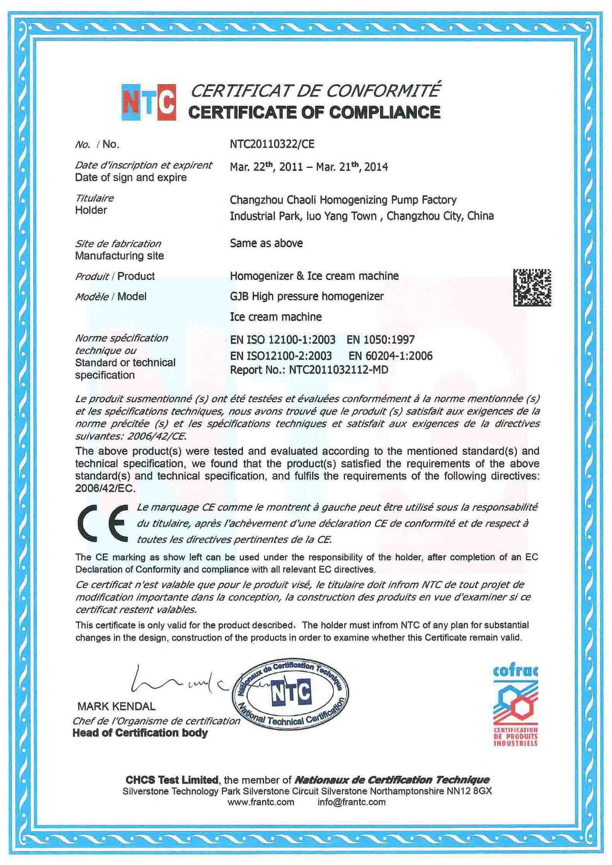 1000L 700bar Whipping Cream High Pressure Homogenizer (GJB1000-70)