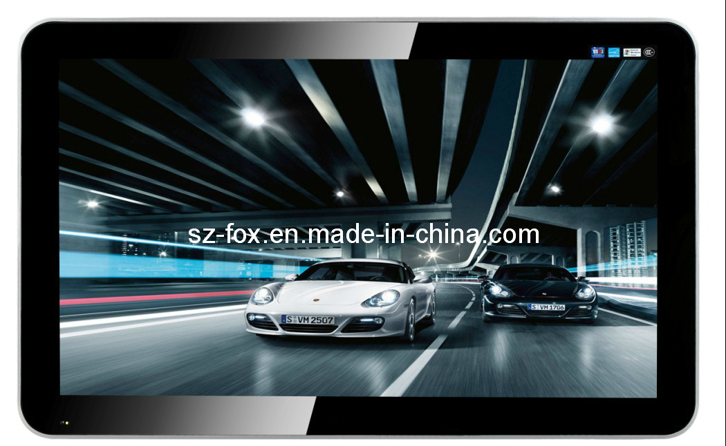 42inch LED Touch Screen (T42m0