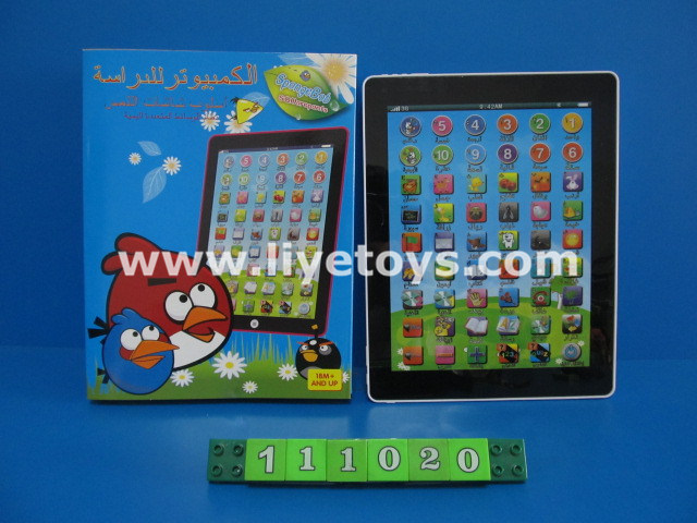 Educational Learning Computer Toy with Light&Music (023006)