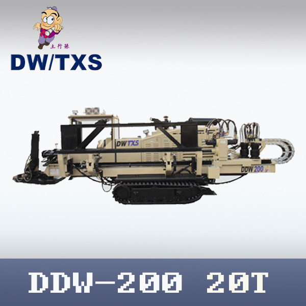 Hot Sale Horizontal Directional Drilling Rig (DDW-200) , Trenchless