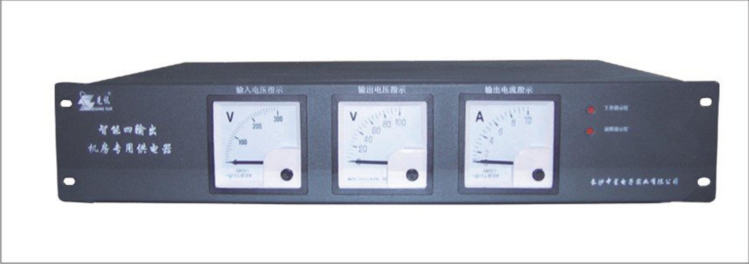 Optical Receiver/Optical Node for Engine Room (HKTGS-004)