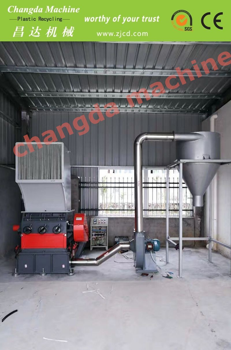 Plastic Crusher & New Design Germany Crusher