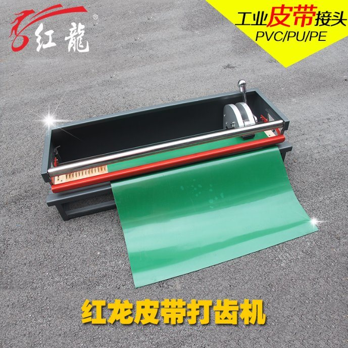 Manual Finger Punching PVC Pvk PE Conveyor Belt Machine