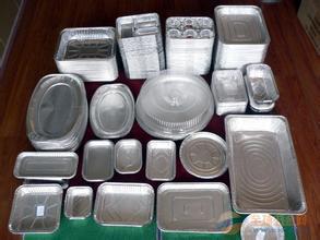 Aluminum Foil (Container Foil)