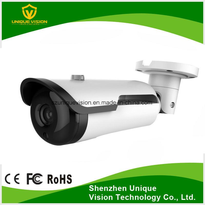 IP66 5MP Ahd Outdoor Waterproof Security Camera