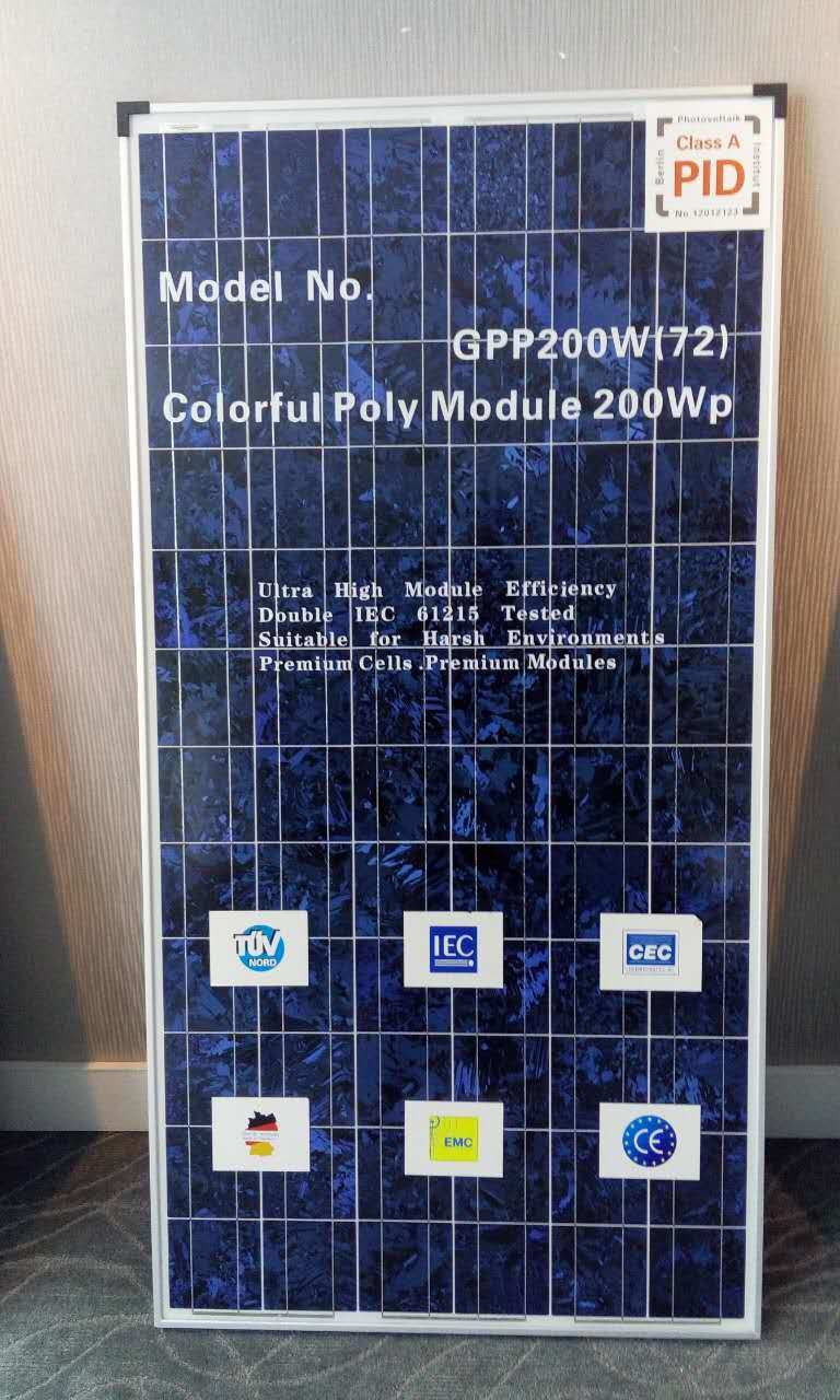200W Poly Colorful Solar Panel with High Efficiency Solar Cell